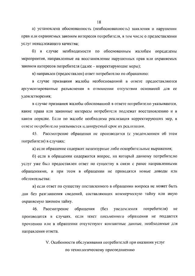 186 приказ гибдд 2016 читать обновленный.