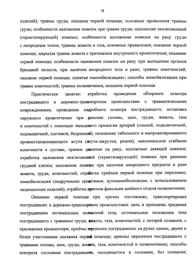 Каталоги сезона осень-зима 2017/18