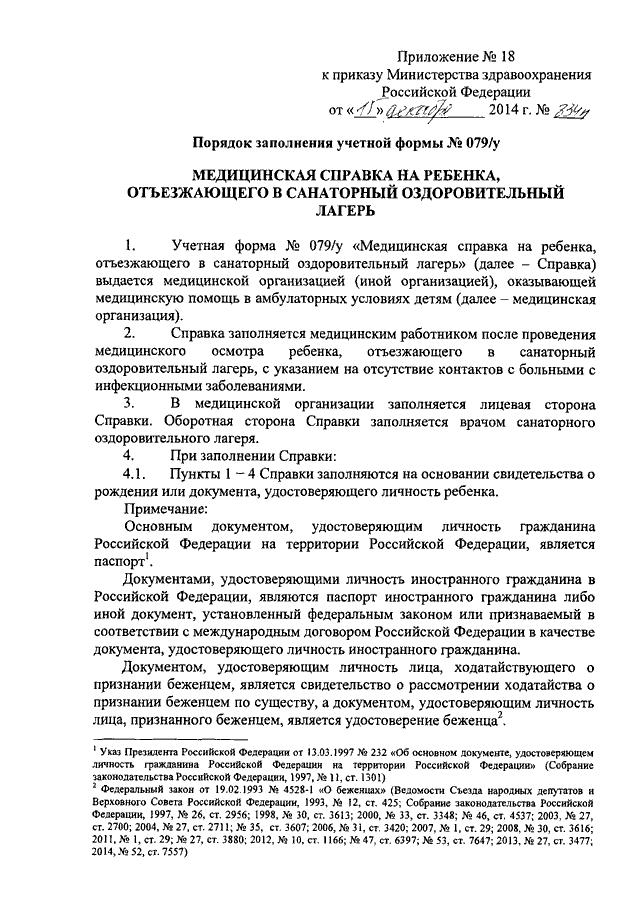 Кредитный Юрист Нижний Новгород