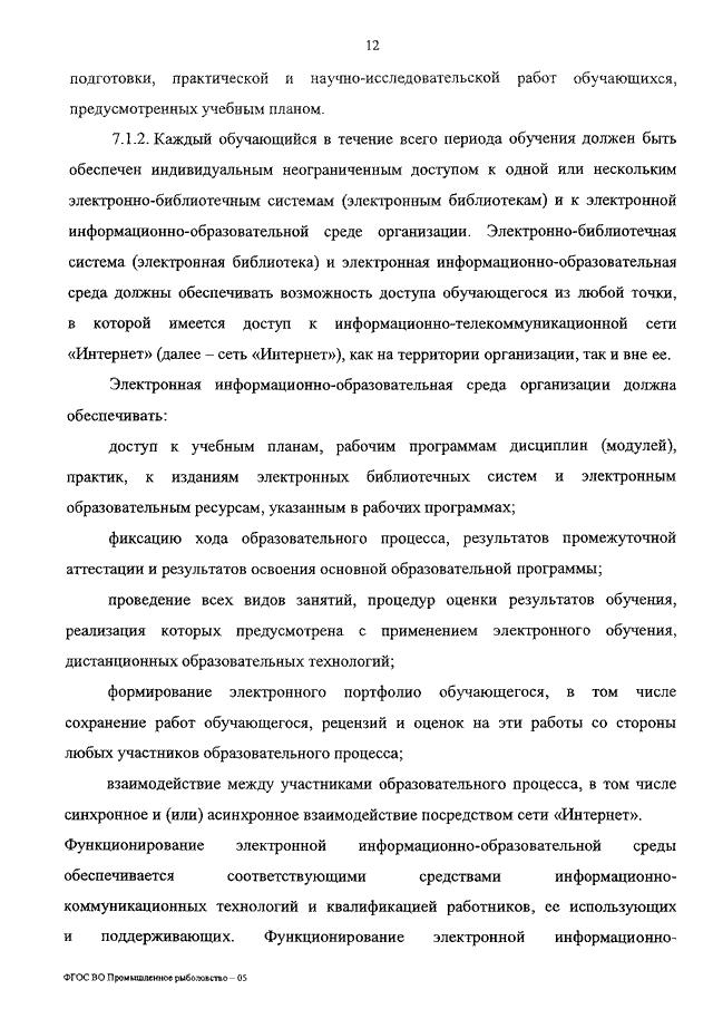 Социально-классовая структура российского общества конца хх - начала xxi вв