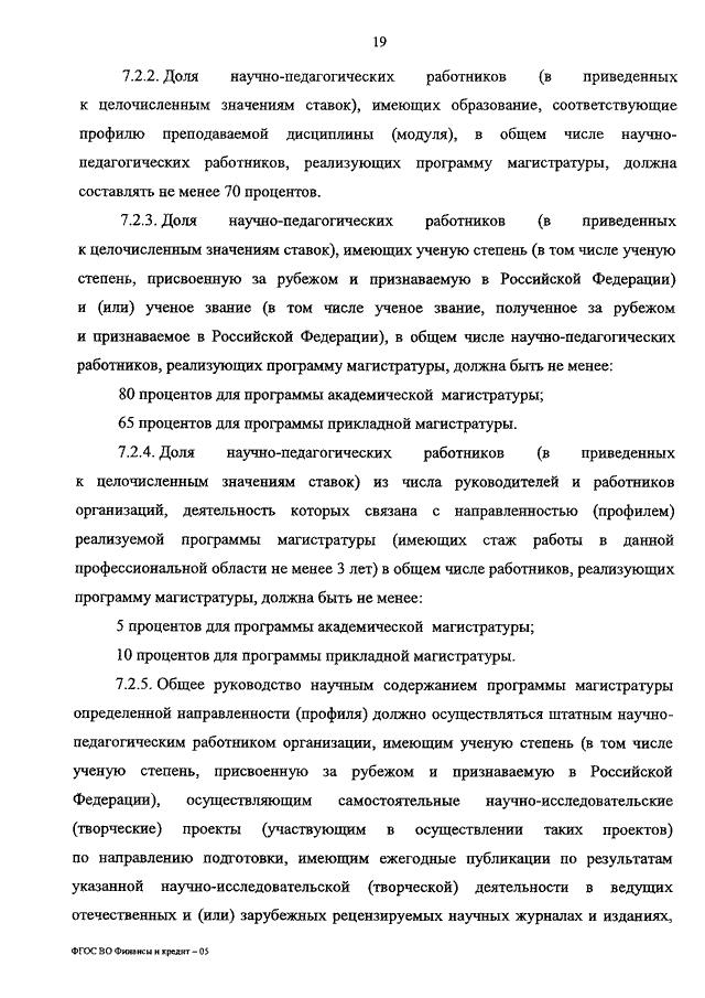 микрозайм в москве без проверки кредитной истории в fastzaimy.ru