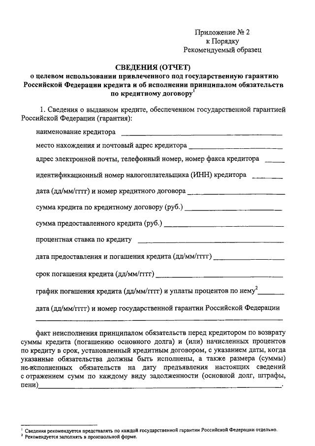 хоум кредит банк телефон в москве
