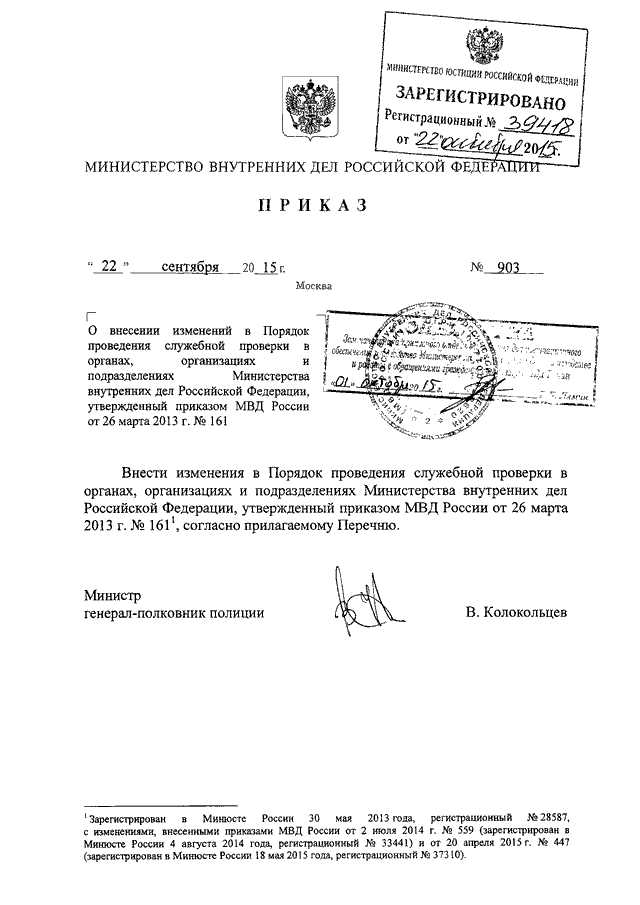 10 июня – день пресс-служб в системе мвд россии.