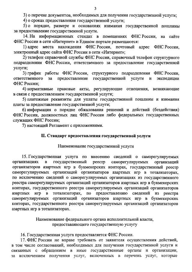 Омск игровые автоматы