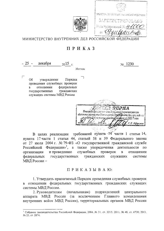Правосудие по-российски: мажорам можно все – русский монитор.