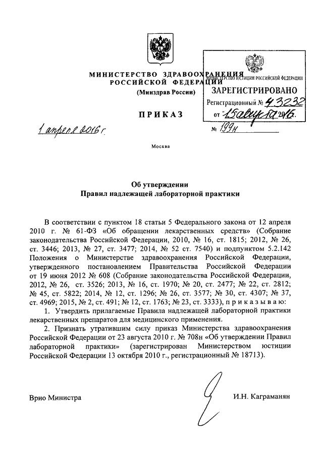 1763 кто правил в россии 5 руб 1991 года стоимость