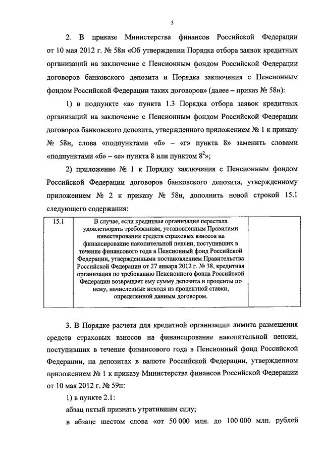 взять кредит наличными с плохой историей в москве