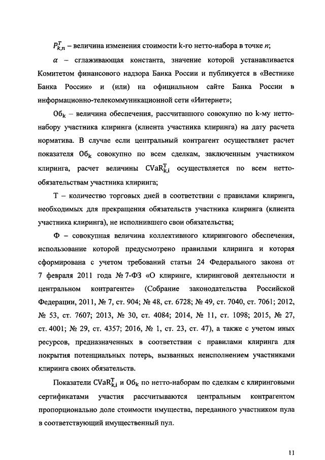 Хоум кредит банк ленинск кузнецкий