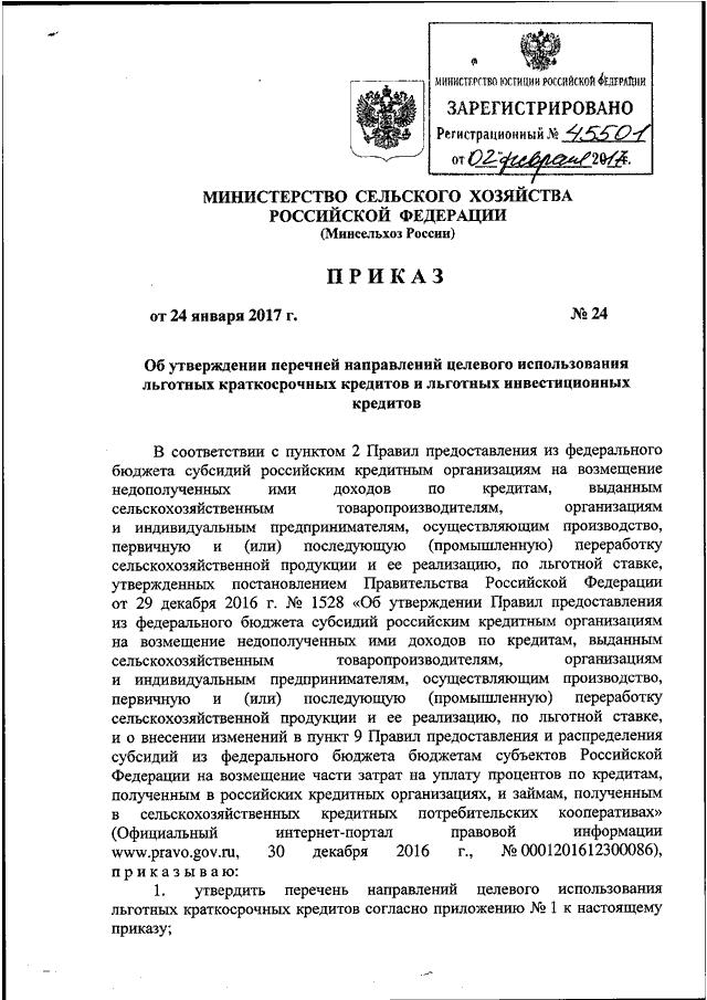 Кредит европа банк санкт петербург отзывы клиентов