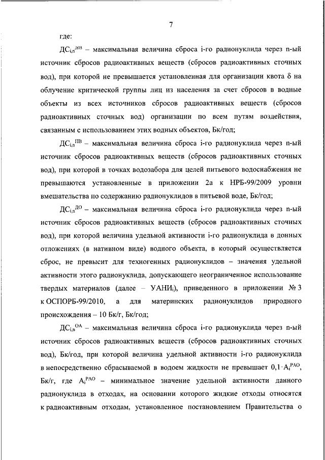 Художественная рефлексия в поэтике русской литературы xix-xx веков