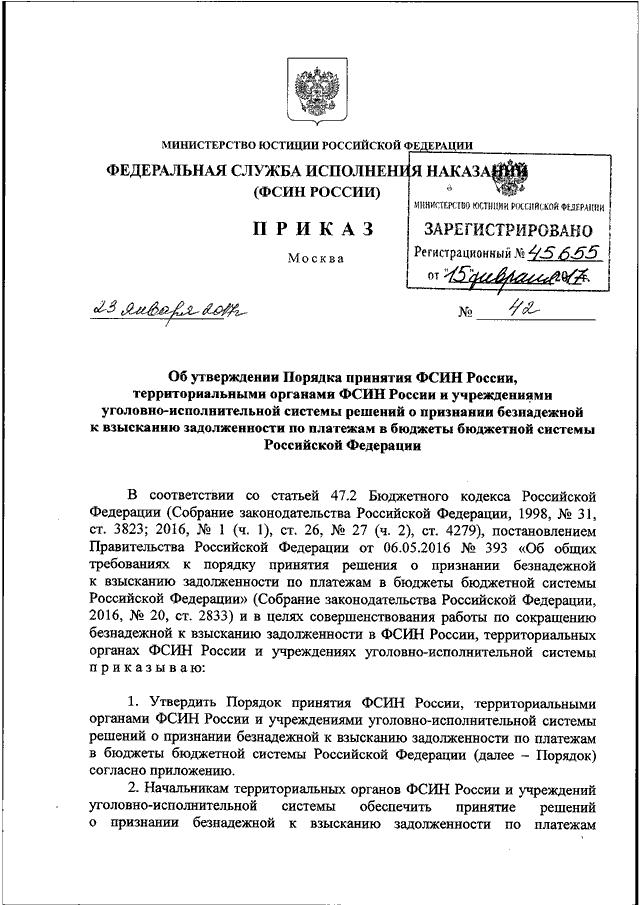 На заседании приемной комиссии обсудили вопросы о зачислении в.