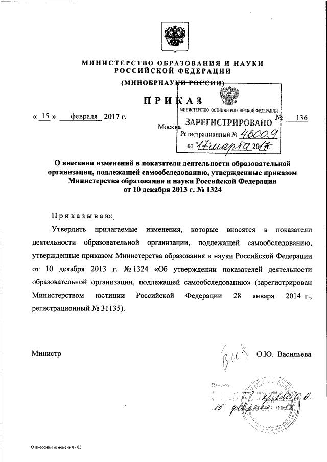 Документы детский сад №18 г. Липецк.