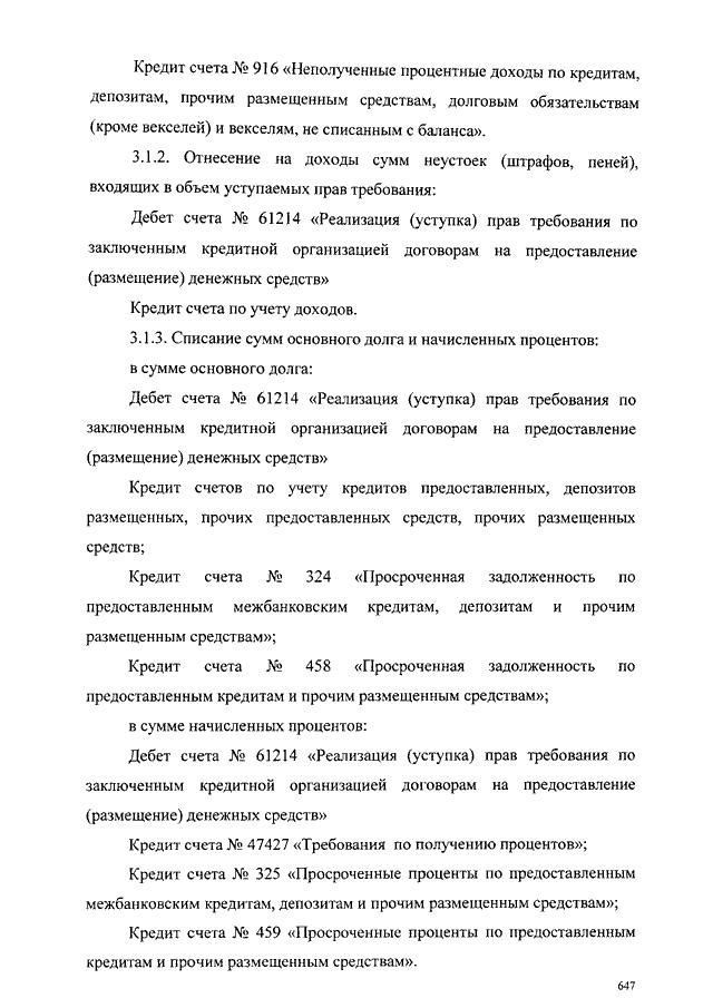Кредит миллион рублей на 5 лет сбербанк рассчитать ежемесячный платеж