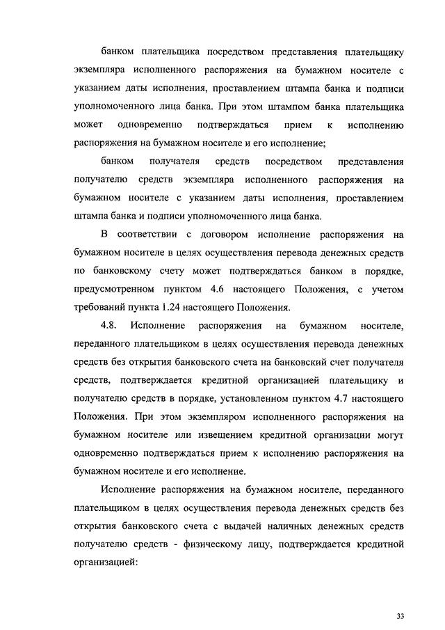 Жданов георгий борисович - множественная генерациямножественная генерация частиц текст