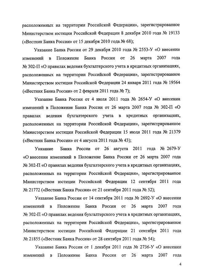 Также анализ налогового учета ндс в 1с бухгалтерия 8 отчет экспресс - проверка ведения учета позволяет находить и