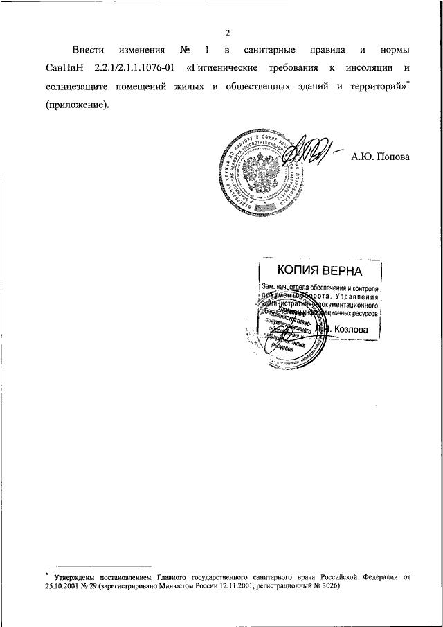петрович санкт-петербург отзывы сотрудников