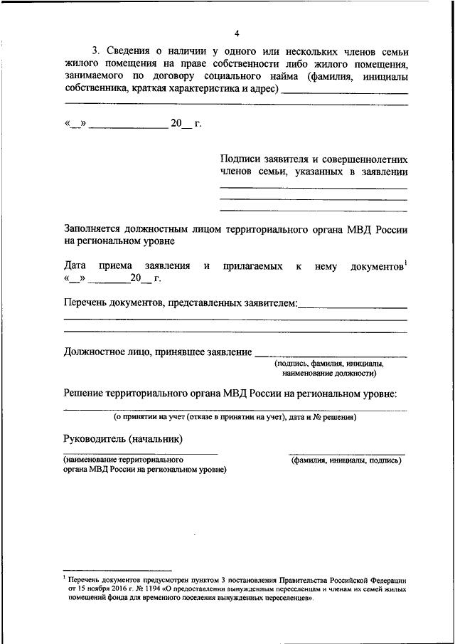 Кредит гражданам узбекистана