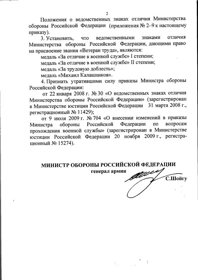 Госпошлина при апелляции в гражданском процессе