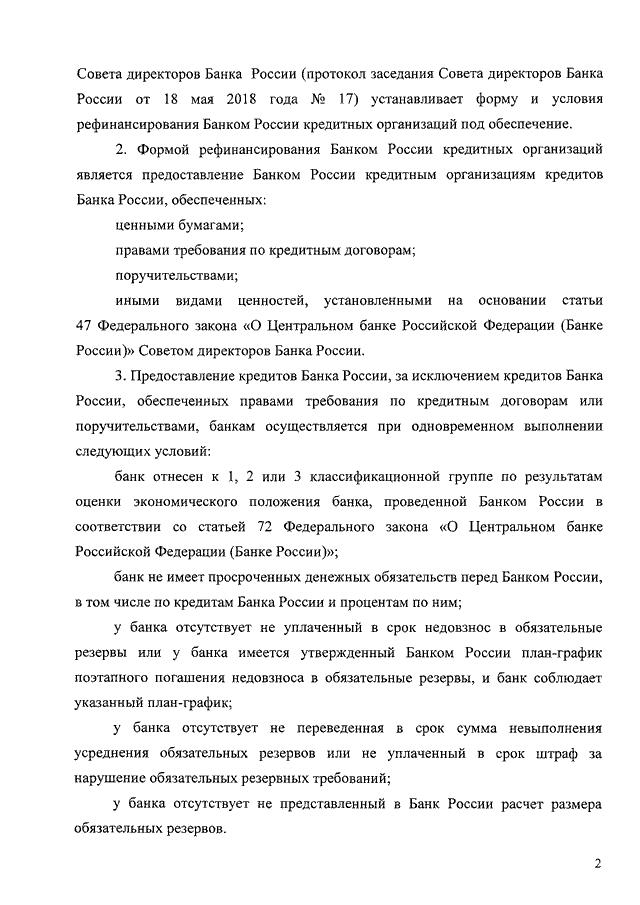 срочно нужно 300000 руб.все кроме банков