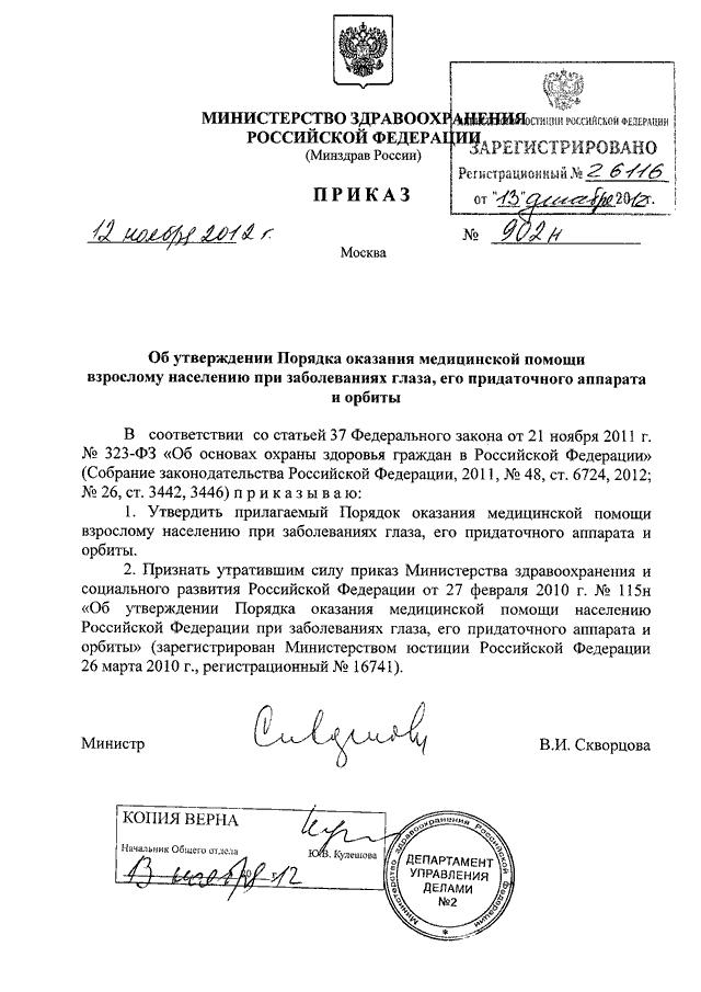 Анализ деятельности службы пренатальной диагностики пермского края.