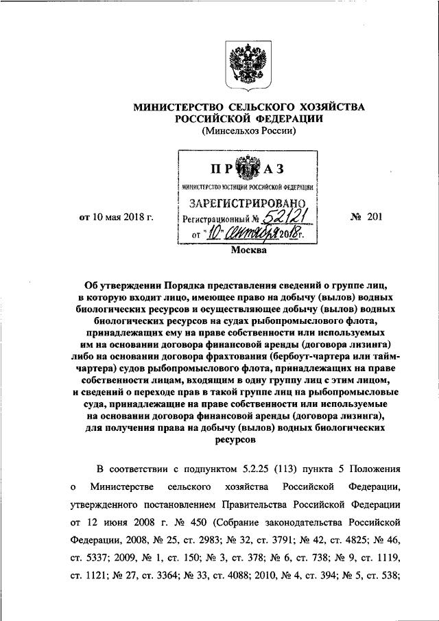 Предварительный договор купли продажи зем участка до его оформления