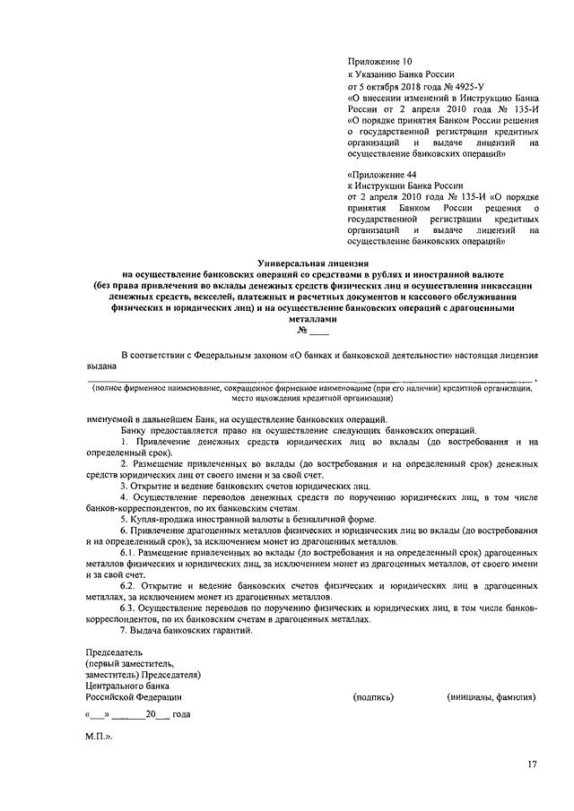 отб банк официальный сайт онлайн заявка на кредит наличными без справок