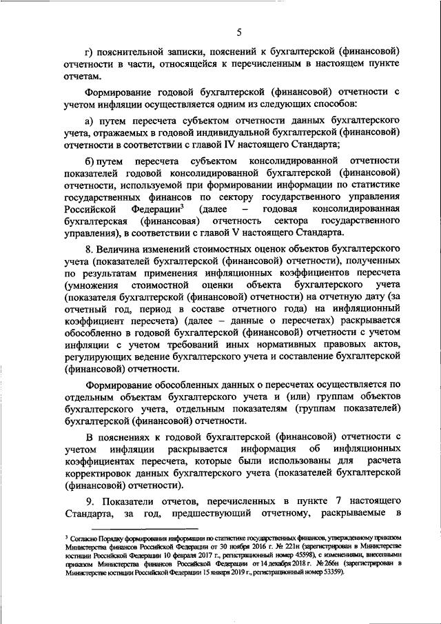 Подать заявления в полицию онлайн г таганрог