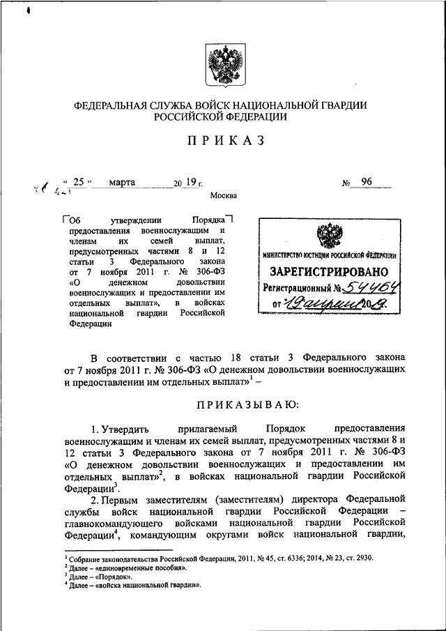 Ст 1117 гк рф