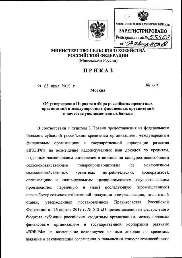 по отбору российской кредитной организации можно ли оформить ипотеку без первоначального взноса в сбербанке