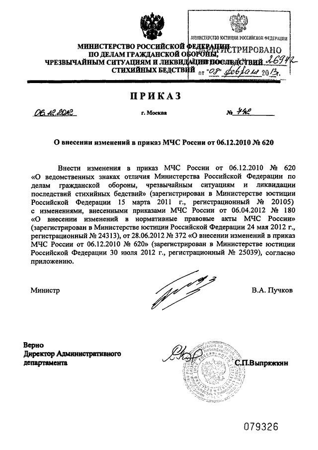 претензия по договору подряда взыскание пени