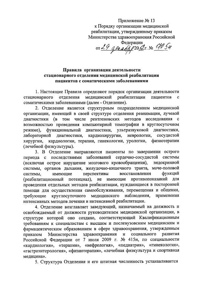 Обзор судебной практики ВС РФ 3(2015) от 25 ноября