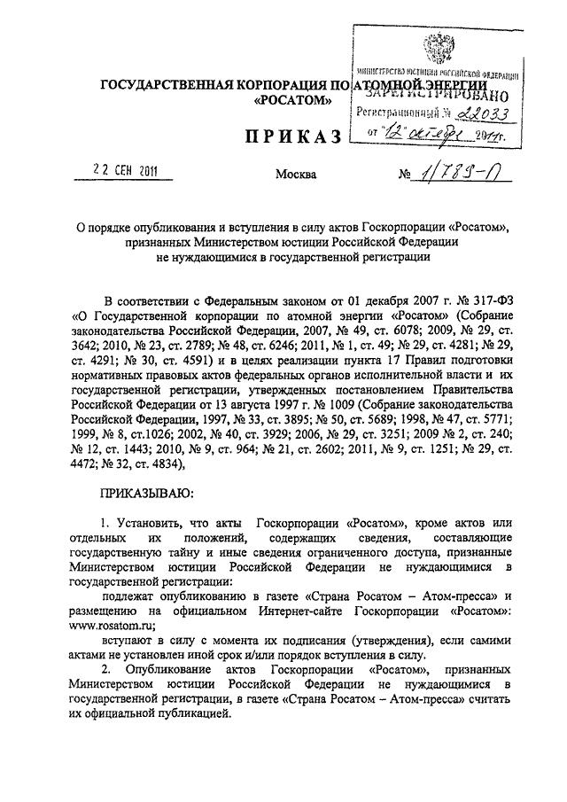 Мордовмедиа, 24 декабря