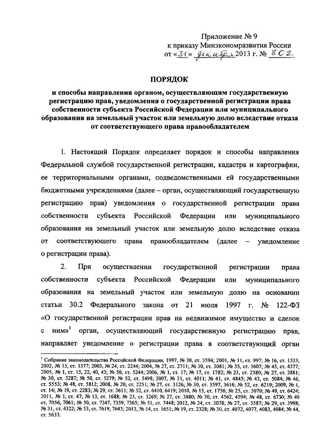 Образец доп соглашение о переименовании должности