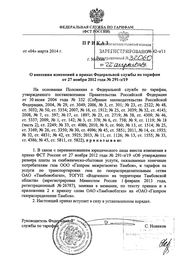 Договор о намерениях: образец и содержание бланка договора